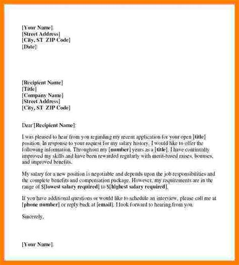 salary increase letter template sales slip template