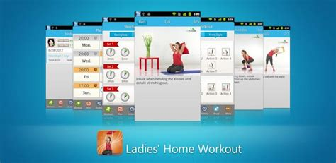 home workout free apps android