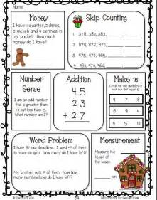 free christmas activity page for second grade search
