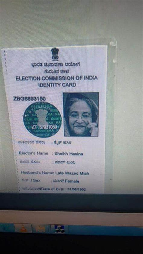 make voter id card what are some interesting facts about voter id cards in