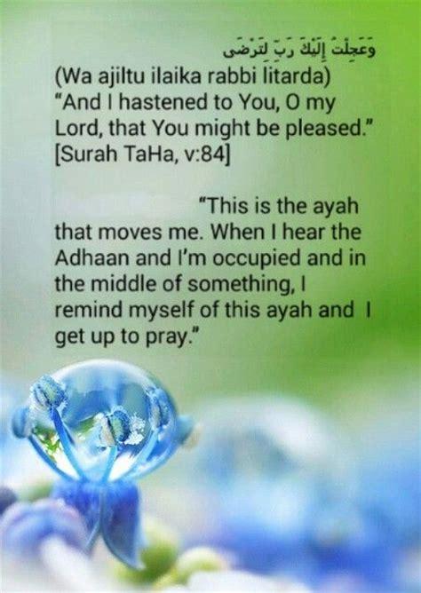 ayat ayat cinta 2 quotes surah taha ayat 84 islam pinterest beautiful lord