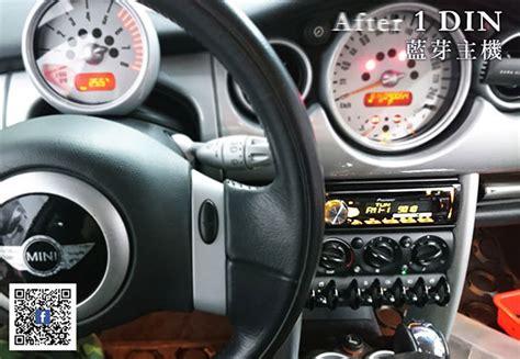 Pioneer Deh S5050bt 興裕汽車音響 pioneer deh s5050bt cd mp3 wma usb aux ipod