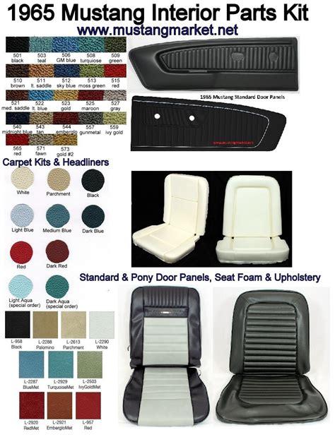 66 impala interior kits 1965 mustang interior parts kit