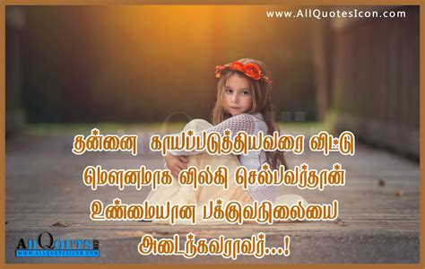 friend ship quotes with tamil friendship quotes and sayings in tamil www allquotesicon