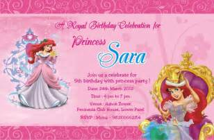 birthday invitation card invite personalised return gifts mumbai