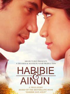 kumpulan film layar lebar indonesia romantis bj habibi larang adegan ciuman di film anun habibi