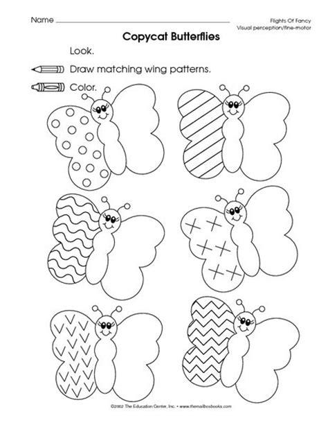 Copying Patterns Worksheet For Kindergarten   copy butterfly patterns fine motor skills tracing
