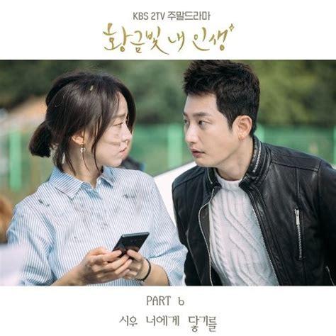 bioskopkeren my golden life download siwoo my golden life ost part 6 mp3 kpop