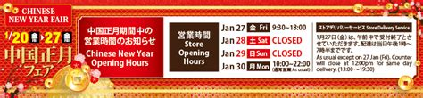 new year singapore pools opening hours singapore meidi ya home