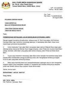komed uitm malacca contoh surat rasmi permohonan penangguhan