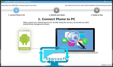 7 data android recovery full version 7thshare android data recovery v1 8 8 8 full version 12