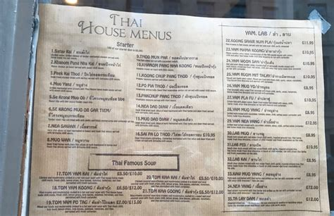house of thai menu house of thai menu 28 images thai house menu sebring florida dinner menu picture