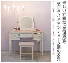 Makeup And Vanity Set System Override Livingut Rakuten Global Market Dresser Blount Series
