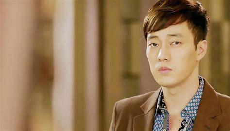 so ji sub personality the 7 personalities of my perfect k drama boyfriend