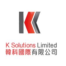 E Animedia Solutions Ltd by K Solutions Limited 韓科國際有限公司 About