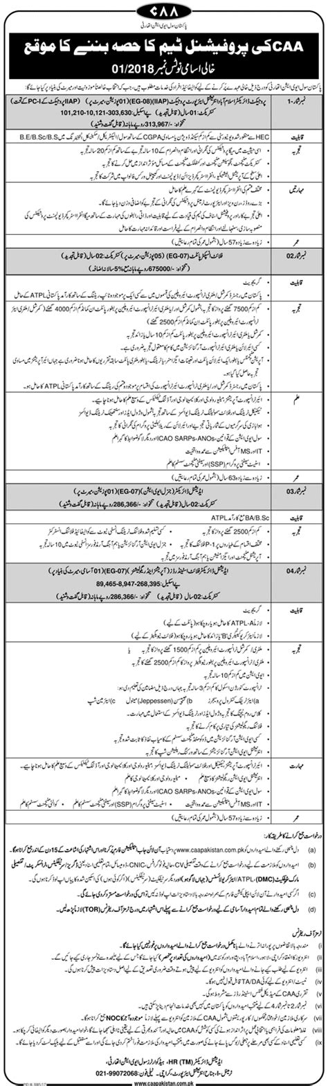 Mba In Aviation Management In Pakistan by Pakistan Civil Aviation Authority Caa Management 2018