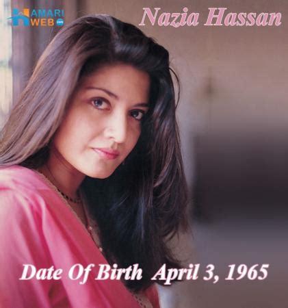 star nazia hassan 50th birthday arts & entertainment