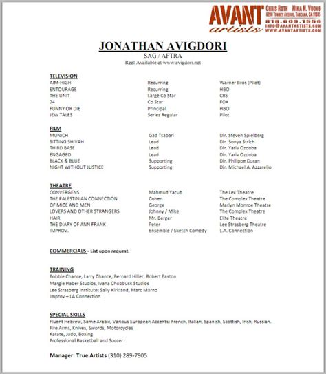 acting resume format no experience acting college resume sle free images resume sles