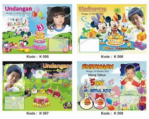 Kartu Undangan Ulang Tahun Anak Disney stiker label nama anak frame undangan