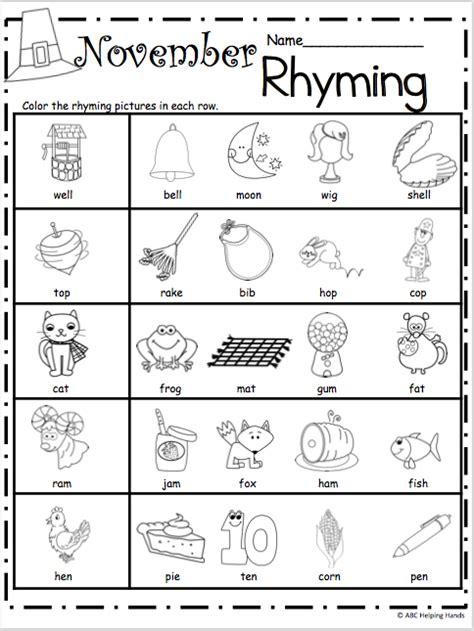 Kindergarten Rhyming Words Printables