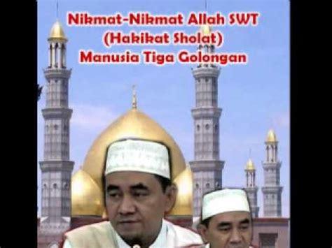download mp3 ceramah guru bakhiet ceramah agama oleh guru bakhiet nikmat nikmat allah swt