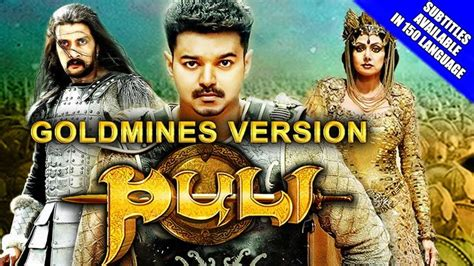 sridevi action film 57 best hindi dubed movie tamil images on pinterest