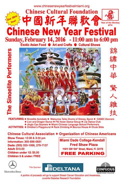 new year festival miami dade college new year festival in miami asia trend