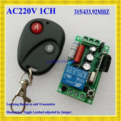 remote control on off light switch remote control switch ac220v 1ch lighting switches remote