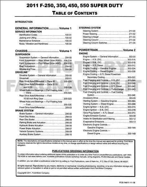 2011 ford f 250 thru 550 duty wiring diagram manual