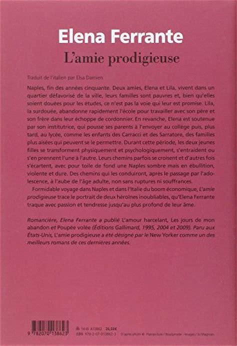lamie prodigieuse tome 1 b019kb6lp2 libro l amie prodigieuse tome 1 di elena ferrante