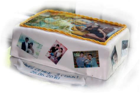 фото на годовщину свадьбы родителям