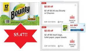 Cvs Stock by Cvs Bounty Paper Towel 12 Pack Only 5 49 With New