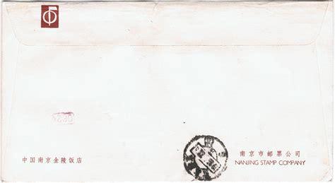 Offizieller Brief Themen Philaseiten De China Briefe Ganzsachen Und Sonstige Belege
