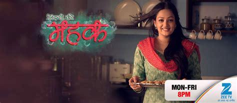 zee tv serial image sethji zee tv online watch all full episodes video