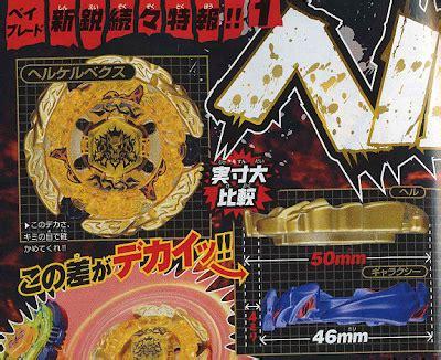 Komik Metal Fight Beyblade 1 11 Bladers 1 3 Tamat Mulus beyblade metal fight metal fusion onde todos os bladers de