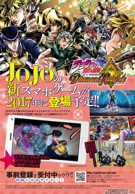 libro jojos bizarre adventure jojo s bizarre adventure diamond records announced for smartphones gematsu
