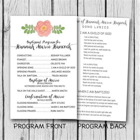 baptism program template lds baptism program watercolor by lucky7dsigns on etsy
