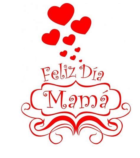 imagenes feliz dia las mamas tarjetas con mensajes tiernos y lindos de fel 237 z d 237 a mam 225