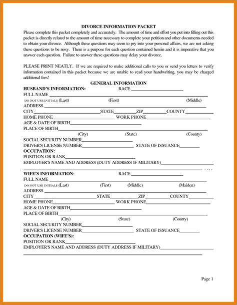 Gift Letter Divorce printable divorce papers receipt template pdf