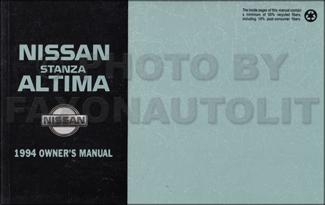 car repair manual download 2005 nissan maxima spare parts catalogs 1994 nissan stanza altima owner s manual original