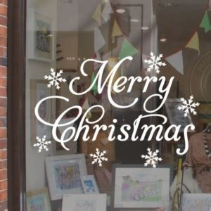 merry christmas window sign do it yourself custom vinyl window decals the simple stencil