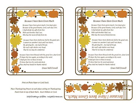 5 Best Images Of Printable Thanksgiving Poems Free Printable Thanksgiving Prayers And Poems Thanksgiving Prayer Template