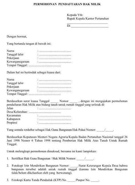 contoh surat permohonan pendaftaran hak milik sertifikat prona