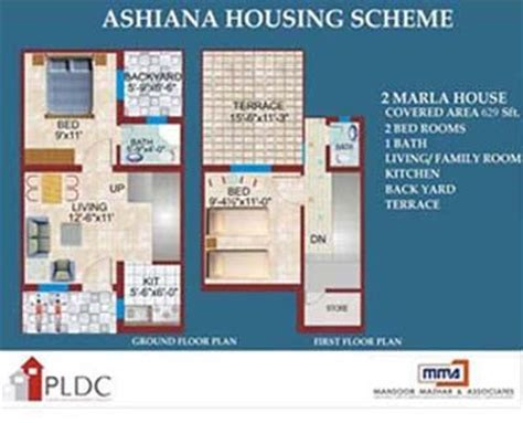 ashiana housing, 2 & 3 marla houses – layout plans or