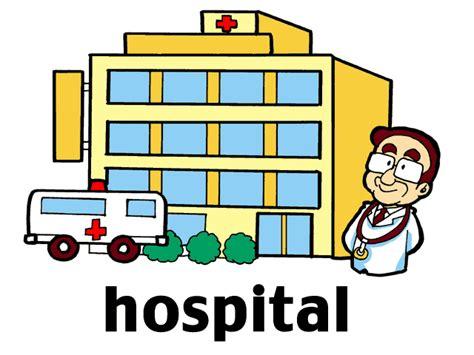 Imagenes Animadas Hospital | qu 233 es un nosocomio