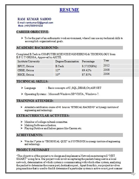b tech resume format resume format for b tech students best resume collection