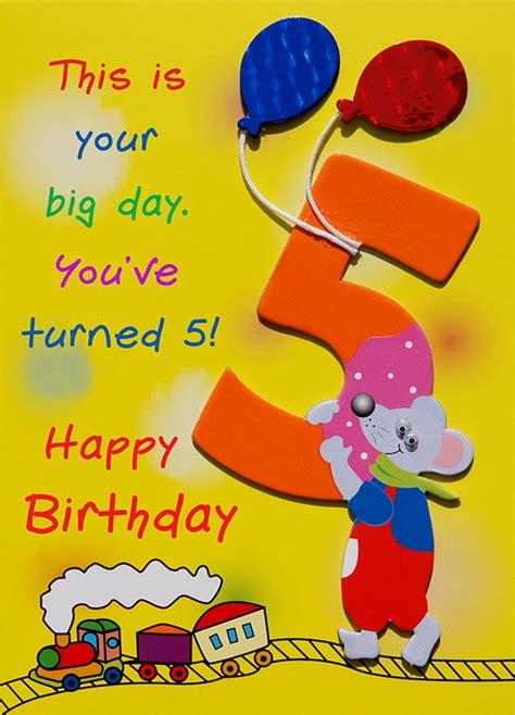 Handmade Childrens Birthday Cards - childrens birthday greeting cards handmade greeting card