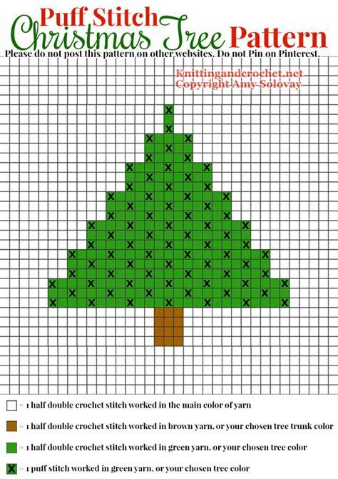 net christmas tree pattern crochet puff stitch christmas tree square