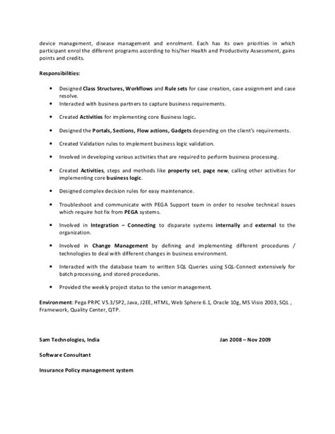 100 resume other activities security guard resume cover letter sles and resume