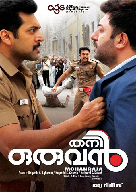 download free mp3 from thani oruvan blog archives gonagva mp3